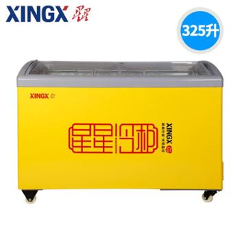 XINGX/星星 SD/SC-325YE卧式展示柜 商用冷柜 雪柜大冰柜冷藏冷冻