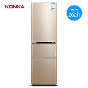 Konka/康佳 BCD-206GX3S冰箱三门家用节能三开门电冰箱三门式冰箱