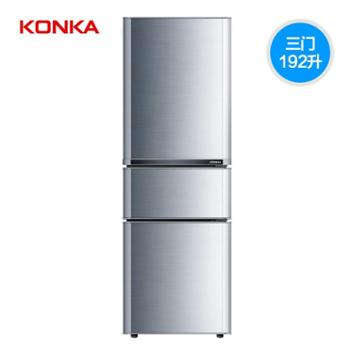 KONKA/康佳 BCD-192MT冰箱三门家用节能小三开门电冰箱三门式冰箱