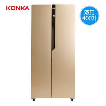 KONKA/康佳400升对开门冰箱家用双门
