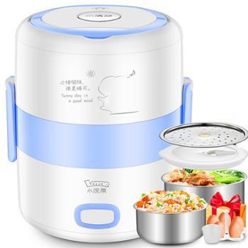 小浣熊电热饭盒加热插电二层304不锈钢保温迷你双层自动蒸热饭器