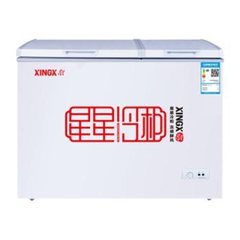 星星双温大冰柜家商用冷冻冻货海鲜冷藏柜冰箱BCD-208JDE