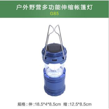 户外帐篷露营灯可充电LED灯太阳能帐篷灯超亮多功能马灯野营灯