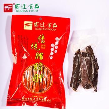 客迁食品 传统腊猪肝 450g