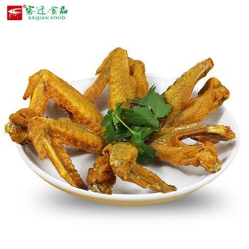 客迁食品 香辣鸡翅 200g*3 香辣鸡翅,干香有嚼劲