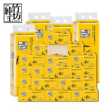 纯竹工坊竹浆本色抽纸30包+无芯卷纸4提48卷