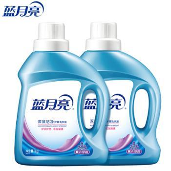 蓝月亮深层洁净洗衣液4斤组合1kg*2瓶