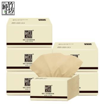 纯竹工坊竹浆本色抽纸18包