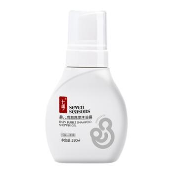 七季婴儿泡泡洗发沐浴露330ml