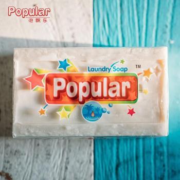 泡飘乐进口儿童洗衣皂多功能皂婴幼儿宝宝尿布皂内衣裤皂140g*10块不含荧光剂