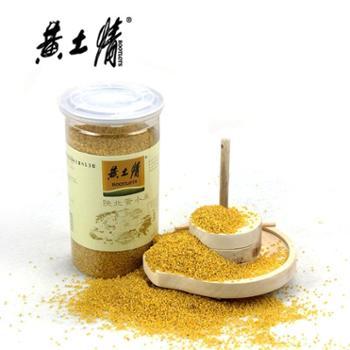 黄土情黄小米500g桶装陕北特产延安五谷杂粮小米陕北特产