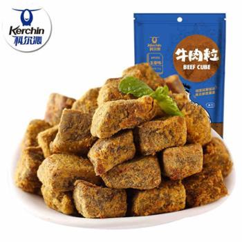 内蒙古科尔沁牛肉粒105g休闲零食
