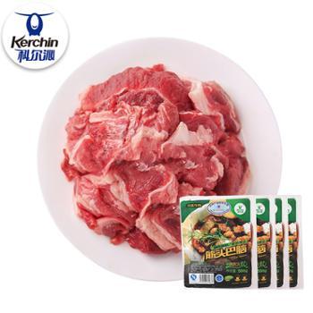 科尔沁筋头巴脑500g*4袋内蒙古生鲜冷冻牛肉带筋碎牛肉