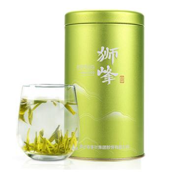 2021新茶上市 狮峰牌龙井茶叶明前特级50g江南罐装绿茶