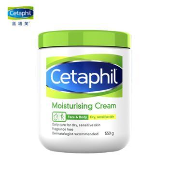 Cetaphil丝塔芙加拿大进口舒润保湿霜550g长效保湿