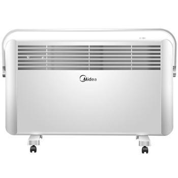 美的取暖器NDK20-17DW电暖器