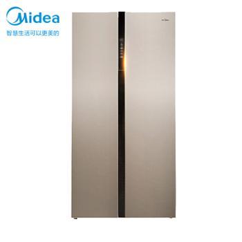 美的BCD-535WKZM电冰箱