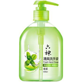 六神洗手液绿茶清爽洗手液500ml清新舒爽洁净清香