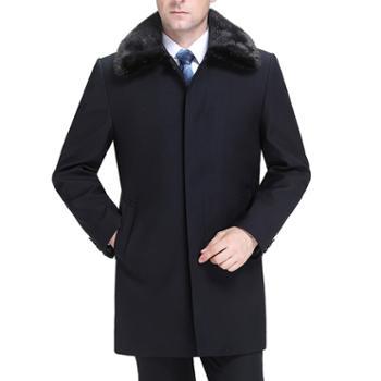 寻爵羊毛呢子大衣水貂毛领羽绒内胆中长款