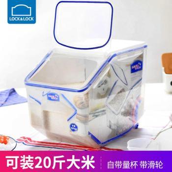 乐扣乐扣米桶10KG家用防虫防潮米缸装米桶密封储米箱面桶20斤装