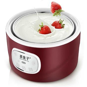 茶皇子发酵酸奶机PA-12A