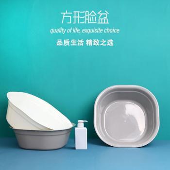 鼎兴创意多彩加厚组合塑料方形洗脸盆