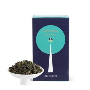 Voluntea台湾阿里山珠露茶石棹乌龙茶150g/盒