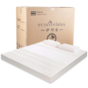 ecolifeatex伊可莱泰国原产进口乳胶床垫10厘米(厚)七分区支撑护腰护脊经久耐用1.5米/1.8米(宽)