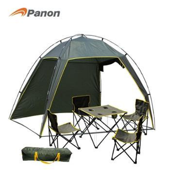 攀能 户外怡情套装PN-2243帐篷 天幕式 遮阳 4人折叠桌椅