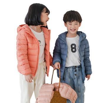 儿童羽绒服轻薄款秋冬新款男女童宝宝韩版童装外套W1999