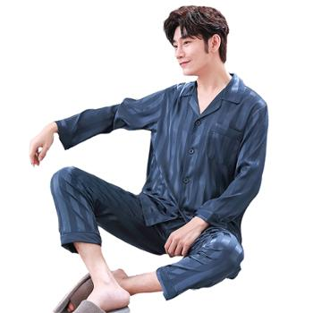 睡衣男丝绸薄款长袖睡衣套装冰丝男士季家居服两件套