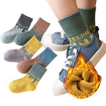 家羚 5双装儿童袜子秋冬中筒保暖加厚童袜 男女童棉袜