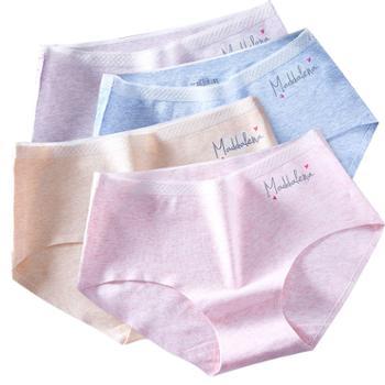 【4条盒装】女士无痕纯棉内裤 薄款纯色透气底裤