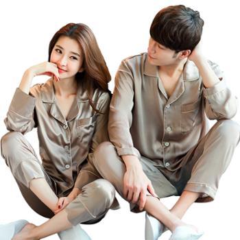 男女士仿真丝睡衣长袖套装丝绸薄款家居服G-1799