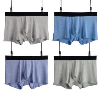 【2条装】彩纱无痕男士内裤中腰裤头平角裤一片式透气四角裤