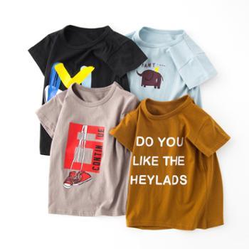 【2件装】夏季儿童纯棉短袖T恤