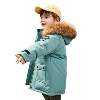 家羚儿童羽绒服男童中长款加厚冬装外套
