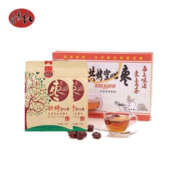 壳素红 烘烤空心枣茶 600g礼盒
