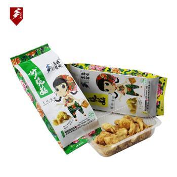 龙岗山 即食猴头菇脆片 42g/袋