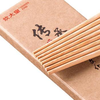 炊大皇竹筷无漆无蜡无油竹制环保家用餐具套装10双筷子套装