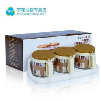 茶花玻璃调味罐三件套