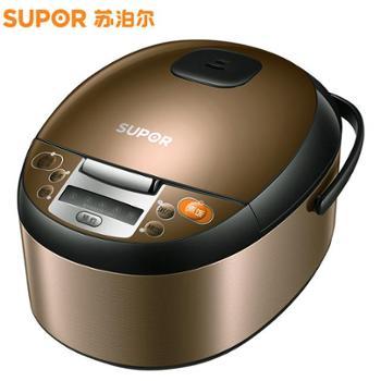 苏泊尔/Supor豪华智能立体加热电饭煲SF40FD6188