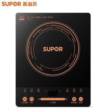 苏泊尔/Supor微晶面板触摸式易用系列电磁炉C21-SDHCB9E32S