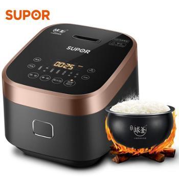苏泊尔/SuporIH电磁加热智能预约3L迷你电饭煲SF30HC749/SF30HC849