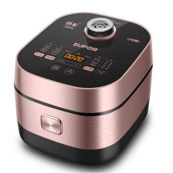 苏泊尔/SuporIH电磁加热电饭煲SF40HC752全屏触控一键操作SF40HC752