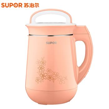 苏泊尔/Supor全自动豆浆机DJ13B-W20E