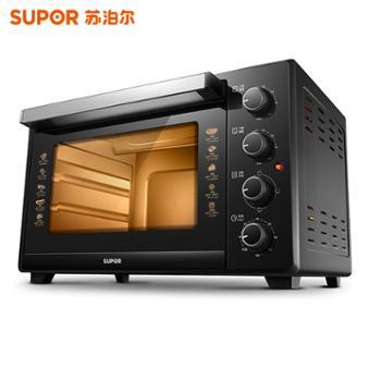 苏泊尔/Supor35L大容量电烤箱曜石黑K35FK602