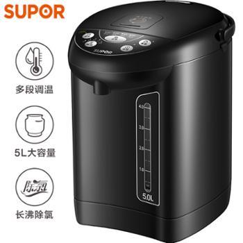 苏泊尔/Supor5L容量电动出水多段温控304不锈钢保温除氯电热水瓶50T66A