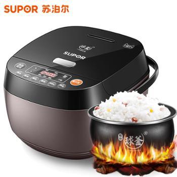 苏泊尔/SuporIH电磁智能电饭锅煮粥锅家用3-4人电饭煲SF40HC735