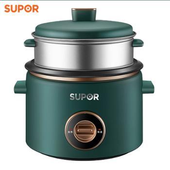 苏泊尔/Supor1.5L蒸煮多用电饭煲SF15B705A